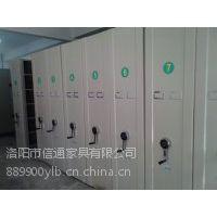广西梧州档案密集柜价格、梧州档案密集柜厂家直销、2400*600*900档案密集柜价格厂家直销