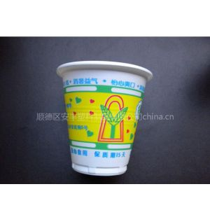 供应350ml绿豆沙冰杯