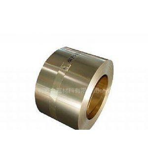 供应BZn18-26锌白铜棒  C7701锌白铜带,锌白铜板