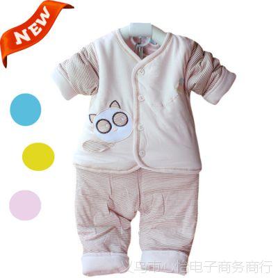 【9折】晨晓棉衣二件套/婴幼儿夹棉条纹棉服套装 D4-1858
