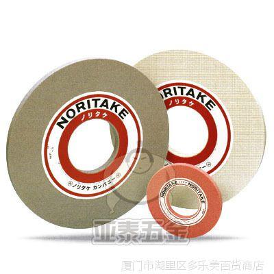 正品日本诺里塔克noritake砂轮 陶瓷 磨轮 精密磨削 平面磨砂轮