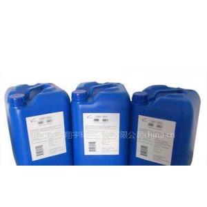 供应污水处理用脱色剂DC系列