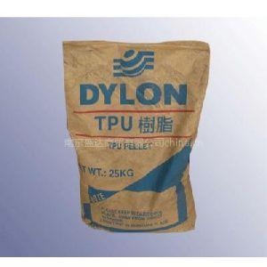 供应热塑性聚氨酯TPU EX-98A