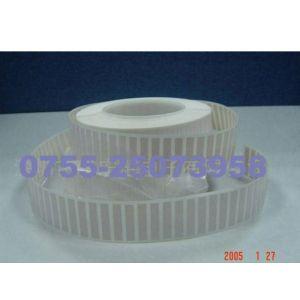 供应不干胶标签-条码打印标签纸(图)