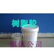 供应高强度 阻燃环氧树脂胶