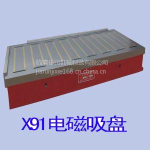 供应cnc电磁吸盘 cnc永磁吸盘 强力磁盘 强力永磁吸盘 方格永磁吸盘 磨床电磁吸盘 临清电磁吸盘厂家
