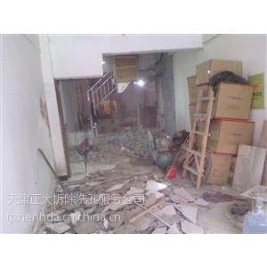供应天津楼板切割地面拆除13642101871