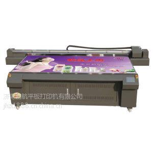 供应酒店亚克力装饰精美印刷uv平板打印机