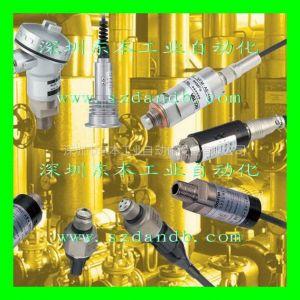 供应VPRF-A3-1MPW-4压力传感器