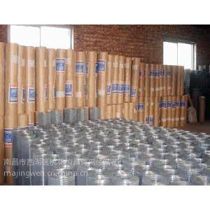 供应南昌建筑用网电焊网,镀锌铁丝网,钢丝网