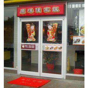 肯德基门/快餐厅专用门/奶茶店专用门/连锁店门/西餐厅门/主题餐厅专用门