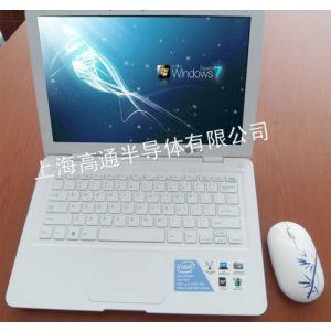 供应全新高通笔记本电脑 2G/160G双核 折扣价1980元 欢迎公司团购