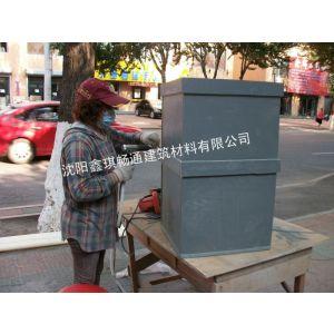 供应辽宁沈阳塑料焊接加工塑料槽、塑料罐、塑料储罐等_代理东三省UPVC给排水管材管件