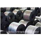 供应ASP23粉末冷作模具钢 Ni76Cr5Cu4铁硅铝合金  1J22铁钴钒合金带