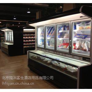 超市专用冰箱 双温展示柜冰箱供应 现场组装2500*1000*2100