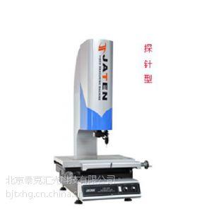 供应二次元测量仪/二次元投影仪/ 二次元影像测量仪JTVMS-1510
