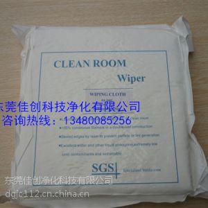 供应大量供应超细纤维无尘布3005/3009/ 仪器擦拭布/清洁无尘布 销往深圳佛山江门