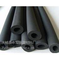 供应橡塑保温管,空调橡塑管,橡塑管价格--大城县永军保温材料厂