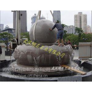 供应大型风水球石雕厂/花岗岩风水球/上海风水球