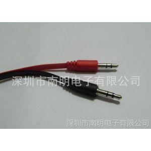 供应耳机麦克风二合一电脑转接线音频 转换线 支持苹果iPhone耳机