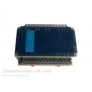 供应照明智能控制系统4-6路开关执行器