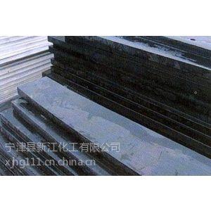 供应抗静电、抗磨损、摩擦系数低高分子聚乙烯阻燃板
