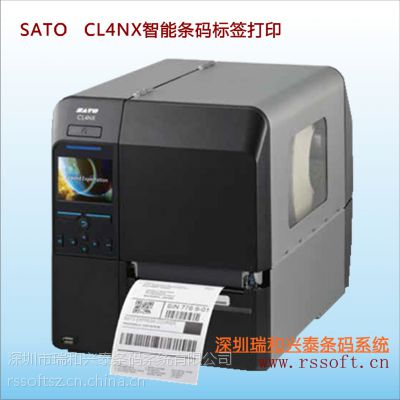 供应全球通用新款SATO CL4NX智能工业条码标签打印机,广东条码设备总代理