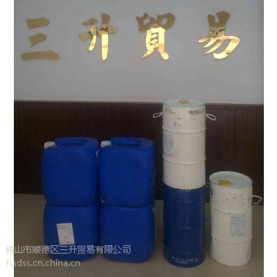 佛山三升化工供应 TEGO Dispers 610S 润湿分散剂 氯化橡胶和乙稀树脂类涂料分散剂