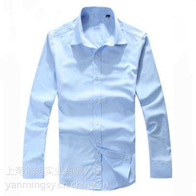 供应定做衬衣,订购衬衣定做,团购衬衣定制,定购员工衬衣 定制西装衬衣