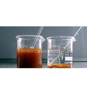 供应电子厂水处理药剂