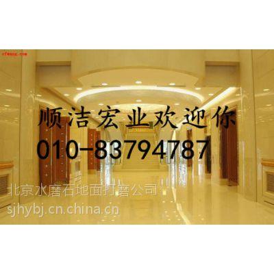 天津翻新水磨石公司,天津翻新水磨石价格,水磨石打蜡价格