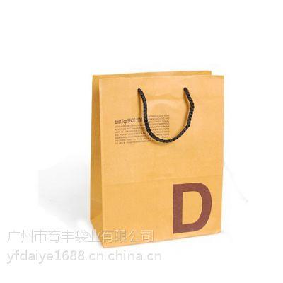 优质厂家专业生产纸袋 环保纸质购物袋 手提牛皮纸购物袋 货期快
