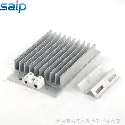 厂家直销DJR 50W电阻加热器 电热器 铝壳式加热器 电柜除湿加热器