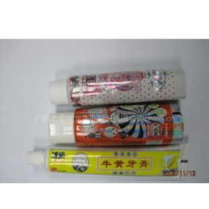 供应牙膏封口膜