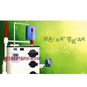 供应环保无烟锅炉 洗浴 宾馆 热水专用