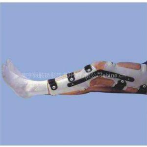 供应硬质周膝矫形器(组件式膝关节矫形器)