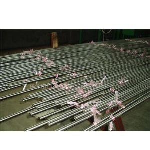 供应电工纯铁DT4C纯铁带材 纯铁圆棒DT4