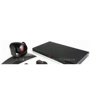供应东莞视频会议Polycom QDX 6000