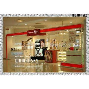 供应化妆品供货商 化妆品 免费加盟 一手货源 化妆品批发 代理
