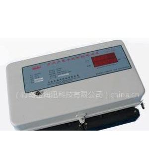 供应DDNS型预付费多用户电能表