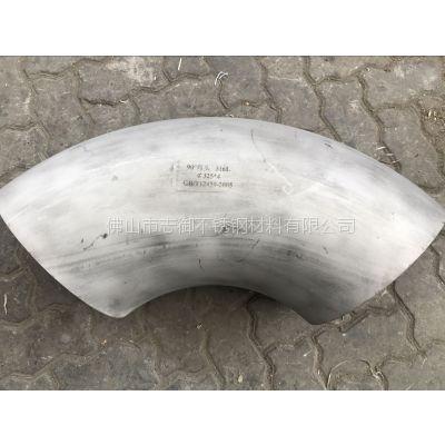 广西304不锈钢工业弯头 DN20