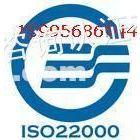 供应上海TS16949认证服务流程,无锡ISO22000认证公司选择瑞琨