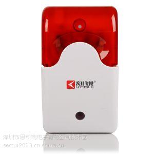 供应烟雾报警器联网、家庭防盗报警系统、防盗报警器遥控器
