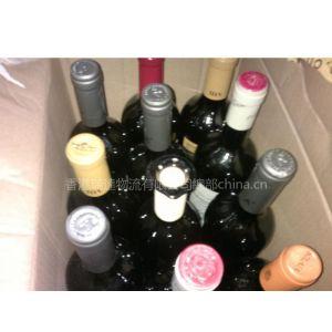 供应进口红酒关税,进口葡萄酒关税,香港瑞达物流有限公司