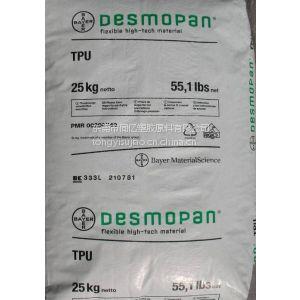 供应Desmopan 热塑性聚氨酯 TPU 德国拜耳 8792A