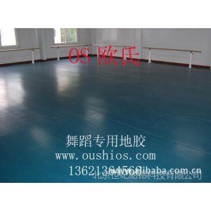 供应生产舞蹈地板厂家,生产线舞蹈地胶垫
