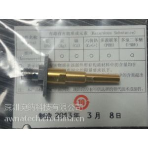 供应MM126038日本村田射频探针