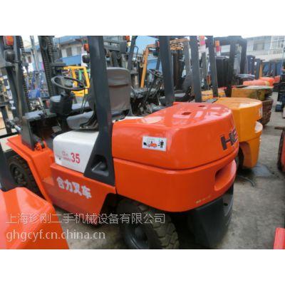 九成新二手3吨叉车/二手合力叉车2吨 /二手杭州叉车3吨