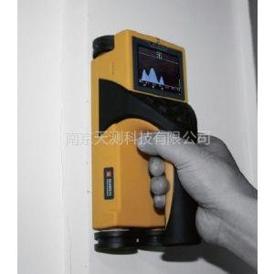 供应海创一体式钢筋扫描仪HC-GY61T 北京海创GY71
