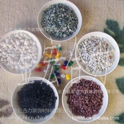 金宏合力厂家供应天然彩石 机制卵石 磨圆卵石 胶粘石专用